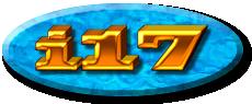 Agence internet i17